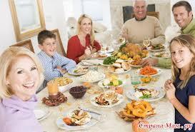 Семейное застолье
