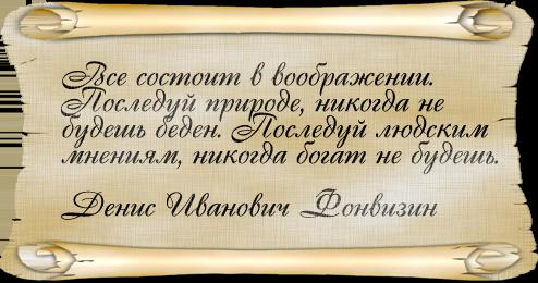 vse_v_voobrazhenii