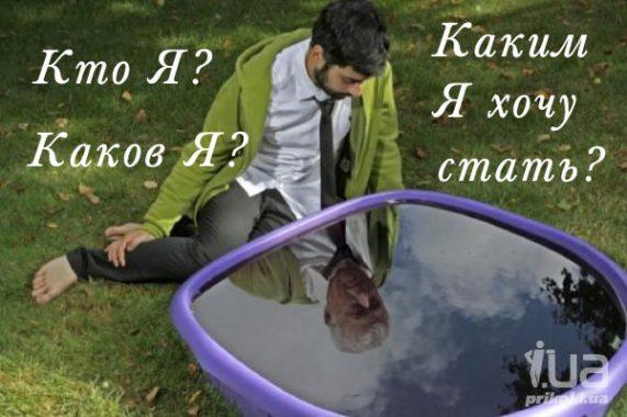 ja_obraz